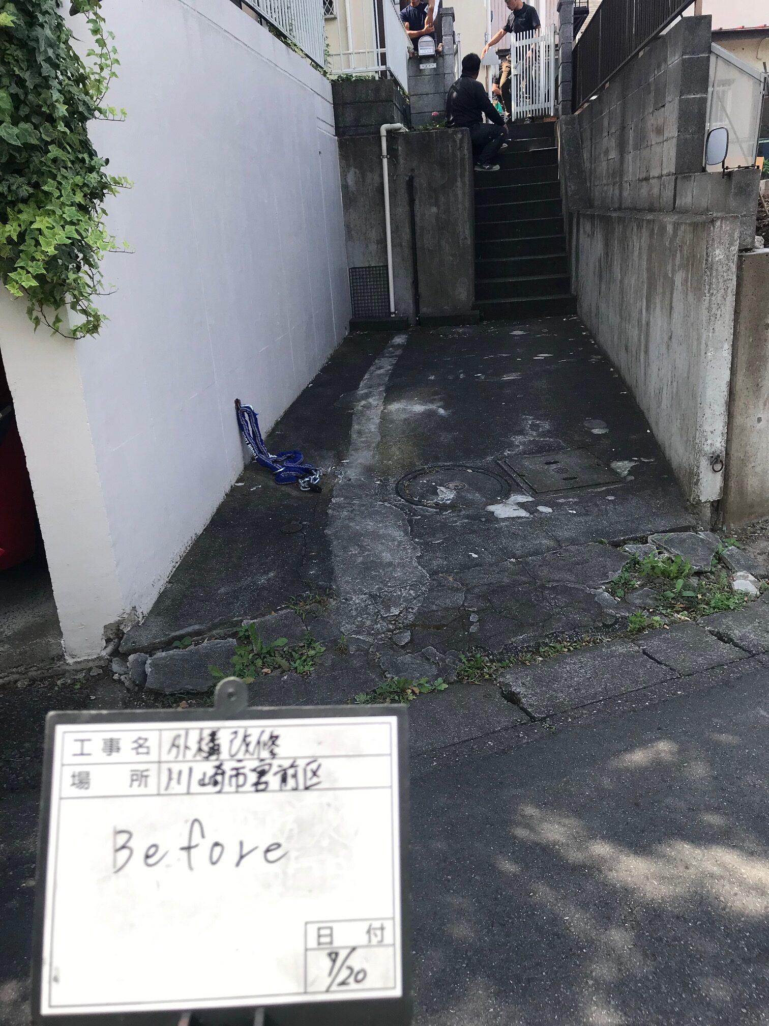 川崎市宮前区 外構改修一式工事